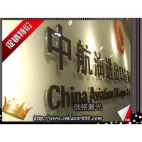 直销河南四川亚克力PVC板材切割机/广告制作激光加工设备!
