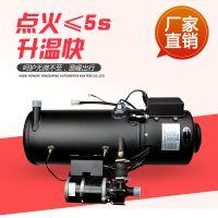 YJ液体燃油加热器 汽车低温启动设备 汽车燃油锅炉 发动机采暖