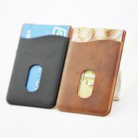 定制新款皮质礼品手机贴 背胶皮革手机贴 pu手机卡贴定制logo