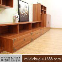 美佰利全屋家居 实木创意卡通儿童房衣柜 床 书桌整体家具定制