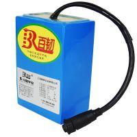 百韧锂电池24V10AH 电动轮椅 电动园林工具电池