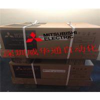 供应三菱变频器F840替代原型号F740变频器 深圳三菱代理商
