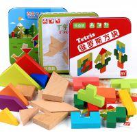 木质铁盒装七巧板T字之谜俄罗斯方块拼图儿童木制拼板益智力玩具