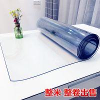 PVC透明软质玻璃加厚水晶板整卷塑料桌垫桌布防水防烫餐桌茶几垫