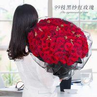 鲜花速递99/33朵红玫瑰花店送女友生日全国花束配送同城送花上门