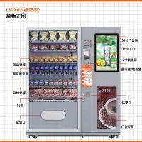 以勒 自动贩卖机,自动饮料贩卖机,自动食品贩卖机