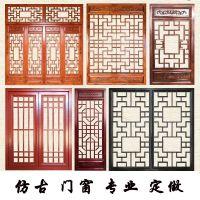 东阳木雕花格隔断镂空实木背景墙玄关屏风客厅中式装修 仿古门窗