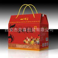 厂家直供红色礼盒 定制款三层瓦楞纸折叠彩盒高档包装梯形纸盒