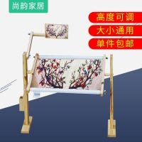 壁画字画十字绣绷子撑子布框手绣框架刺绣绣花布圈竹木塑料工具
