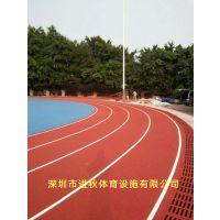 耐磨、防滑 混合型跑道 提供安全的运动场地