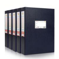 华杰PP皮革纹纸板资料档案盒2.5寸有夹/无夹人事收纳文件盒HT803A