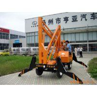 供应12米液压升降平台 修路灯用 可旋转360°电动/柴油高空升降机