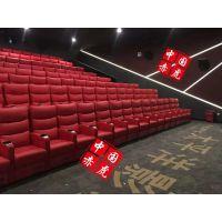赤虎红色超纤皮固定位影院vip沙发座椅