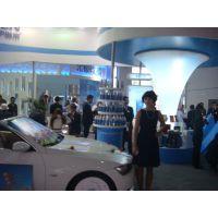 第十二届上海国际高端水及氢健康博览会