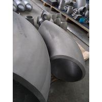 不锈钢45度弯头厂家生产
