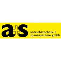 供应德国 a+s antriebstechnik+spannsysteme全系列产品