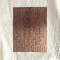 佛山金一帆红古铜不锈钢蚀刻板 不锈钢手工拉丝红古铜发黑板定制
