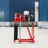 热销巨匠混凝土打孔钻机HZQ-20汽油机动力水磨钻机效率高