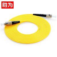 胜为厂家直销电信级光纤跳线 FC-ST单模单芯收发器尾纤 3米 FSC-104 光纤线牌子