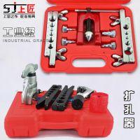 上匠制冷维修工具99型冰箱铜管胀管器 扩孔器 扩口器 5.88mm-19mm