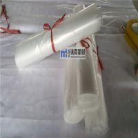 厂家直销橡胶配件用低熔点投料袋 输送带eva配料袋 熔点稳定尺寸可加工定制