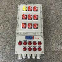 河南紫谷 厂用防爆动力配电箱定制欢迎采购