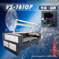 商标织唛切割|机全自动摄像定位激光切割机|设备厂家直销价格优惠