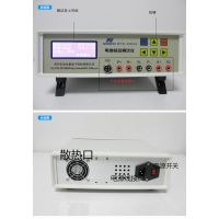 BTS2002综合测试仪测18650电池手机电池聚合物电池容量内阻测试仪