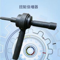 厂家扭矩倍增器 矿用扭矩放大器 矿用锚杆扭矩倍增器 扭力扳手