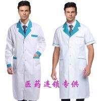 厂家直销新品卫校护士服 医院医生服 美容院纹绣机构工作服包邮