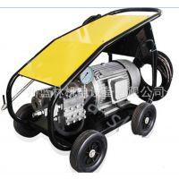 PM-4017 5015型工业高压清洗机 熊猫清洗机广州销售部