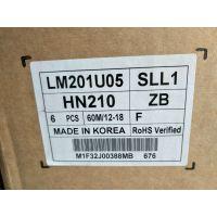 LM201U05-SLL1 LG Display