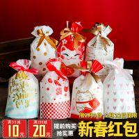 10个春节新年福袋束口抽绳袋糖果饼干雪花酥牛轧糖包装牛扎饼烘焙