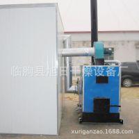 旭日xr-10型优质木料干燥窑 木材烘干房 红木干燥箱 红木烘干设备