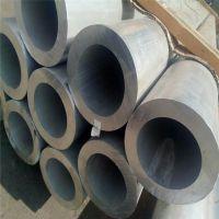 铝管批发加工 市场价格? 包塑 合金 厚壁铝管 铝管厂家