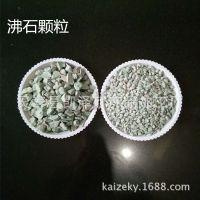 厂家供应 沸石粉 污水处理用沸石颗粒 水产养殖用沸石量大从优