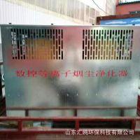 数控等离子烟尘净化器切割环保除尘设备油烟净化器可加工