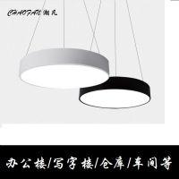 办公室吊灯led圆形吊线灯创意吧台灯写字楼书房餐厅吸顶灯具批发