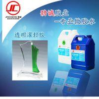聚氨酯高透明工艺品水晶胶 硬度高 耐黄变PU001AB