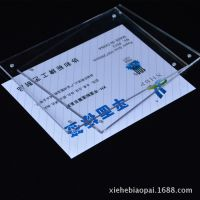 亚克力标价牌11*22cm平放式标价牌标价签展示台牌透明强磁标