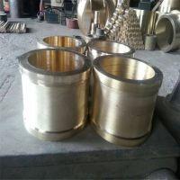 设计加工 磷青 按图纸加工 多型号 6-3-3铜套