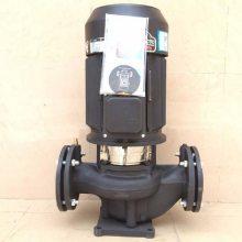 源立超静音管道泵GDX80-12冷冻水循环泵4kw