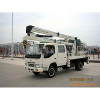 供应14米高空作业车 折臂式高空作业车 升降机,升降平台