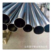 成都304不锈钢管-焊接钢管货源充足-欢迎来电咨询