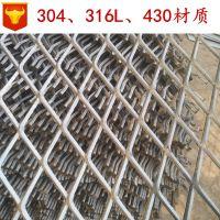 安平县不锈钢板拉伸网厂 不锈钢钢板网 菱形