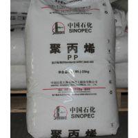 高流动性PP聚丙烯厂家低价批发