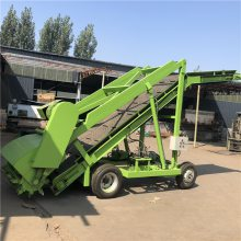 青贮6米的高空取料机 青草秸秆取料机 移动式电动取草机
