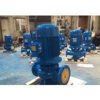 采购管道泵125-315IA-90KW,流量大