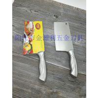 阳江菜刀不锈钢刀菜刀厂家批发好厨娘