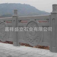 山东厂家批发各种石雕栏杆 精美大理石堤坝石护栏